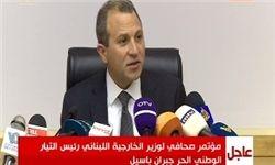 وضعیت بسیار بد کابینه و پارلمان لبنان