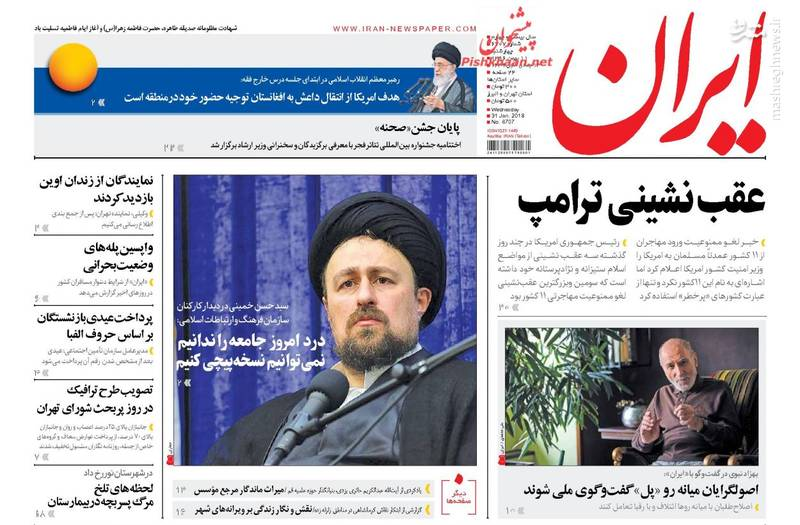 ایران: عقب نشینی ترامپ