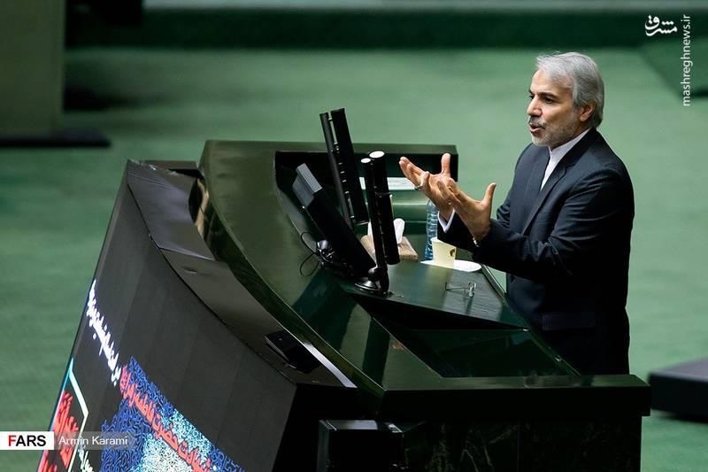 سخنان نوبخت در جلسه علنی مجلس شورای اسلامی