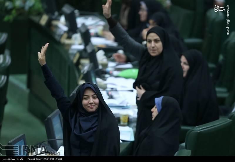 بانوان فعال مجلس شورای اسلامی