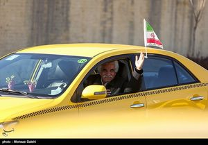 عکس/ مراسم جشن آغاز دهه فجر در اصفهان