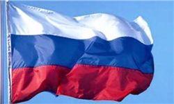 پرچم روسیه نمایه