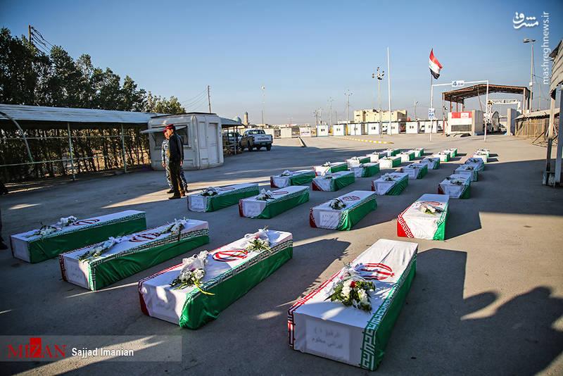 استقبال از ۲۸ شهید دفاع مقدس در مرز شلمچه