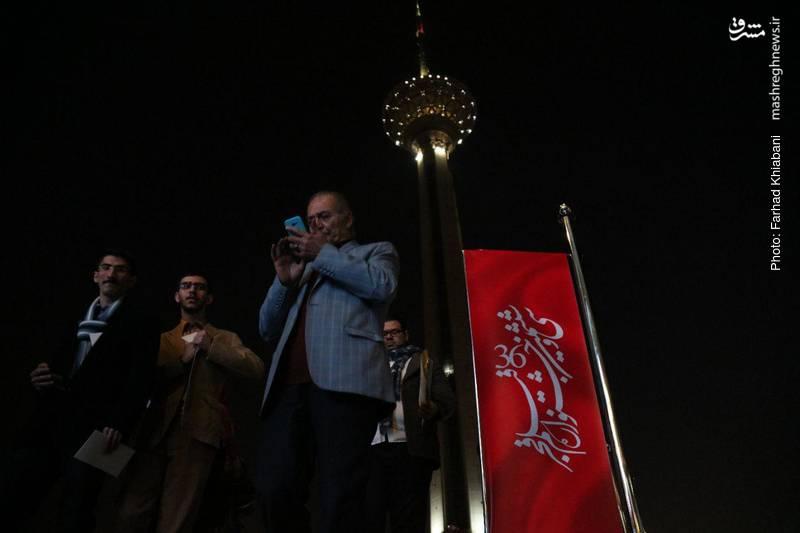 گرچه افتتاحیه این جشنواره در برج میلاد برگزار شده است، اما پردیس ملت کاخ جشنواره سی و ششم است.