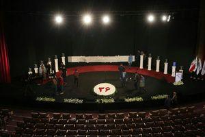 پخش اختتامیه جشنواره فیلم فجر منوط به پوشش هنرمندان است