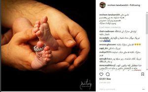 محسن تنابنده پدر شد+ عکس
