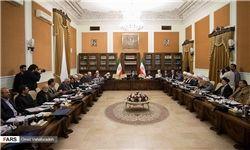 تصویب اولویتهای جاری مجمع تشخیص مصلحت نظام