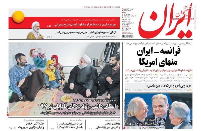 ایران: فرانسه_ایران منهای آمریکا