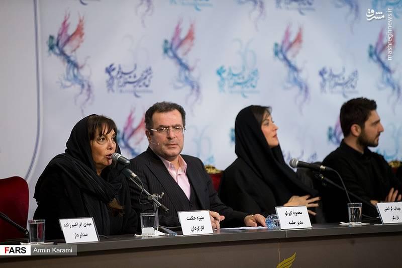 اولین روز سیوششمین جشنواره فیلم فجر