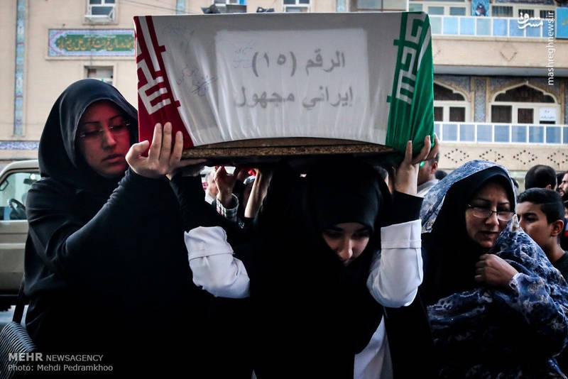 وداع بانوان ایرانی با شهدای تازه تفحص شده دفاع مقدس
