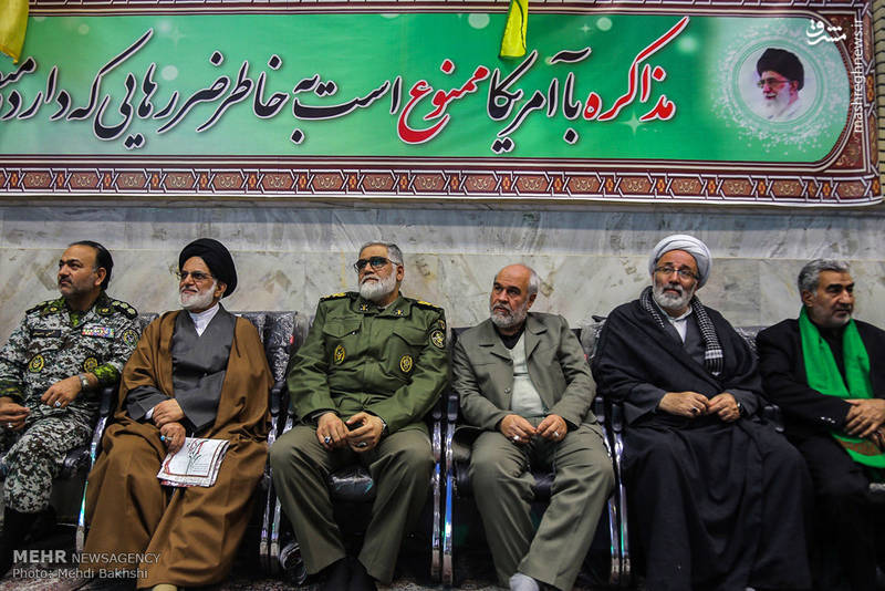 حضور جانشین فرمانده ارتش جمهوری اسلامی امیر پوردستان در یادواره شهدای مدافع حرم درقم