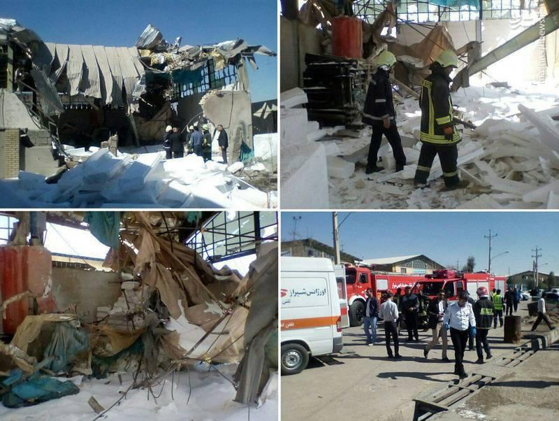 انفجار در شهرک صنعتی شیراز