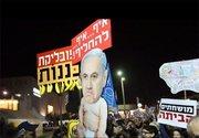 تظاهرات ساکنین تلآویو علیه فساد کابینه نتانیاهو