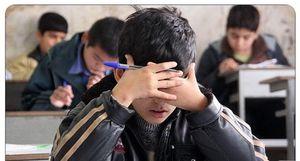 خبر خوش وزیر آموزش و پرورش به دانش آموزان