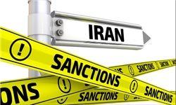 یک شرکت فرانسوی دیگر هم از ایران خارج شد