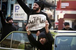 عکس/ اجرای نمایشهای سرود در خیابانهای تهران