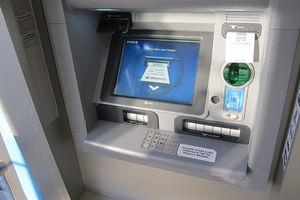 سارق ATM دانشجوی پزشکی از آب در آمد