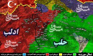 حملات سنگین جبهه النصره برای محاصره شهرکهای نبل و الزهرا + جزئیات و نقشه میدانی