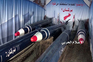 عکس/ ارتش سعودی: موشکی یمنی را منهدم کردیم