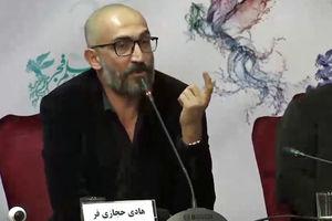 فیلم/ روایت هادی حجازیفر از عزت پاسپورت ایرانی در قطر