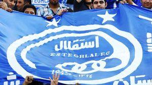 اعتراض باشگاه استقلال به انتخاب زاهدیفر برای قضاوت دیدار با سپاهان