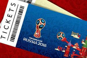 جامم جهانی