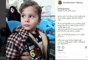 لطفا دل هامان دو ساله را نشکنید؛ گناهی ندارد فقط پدرش مدافع حرم بود+عکس