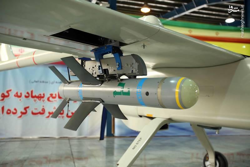 بمب قائم با هدایت فروسرخ - به افزایش اندازه باله ها در مقایسه با سدید دقت کنید