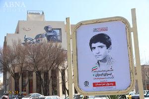 عکس/ نمایشگاه خیابانی عکس شهدای انقلاب