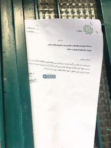 عکس/ اخطاریه شهرداری به ساکنان خیابان ولیعصر