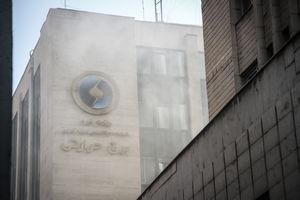 فیلمی از درون ساختمان آتشگرفته وزارت نیرو