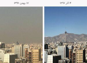 عکس/ تفاوت روزهای پاک و آلوده تهران