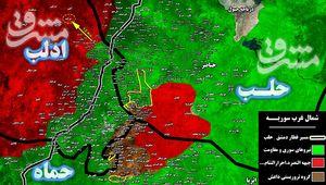 نقشه میدانی حلب