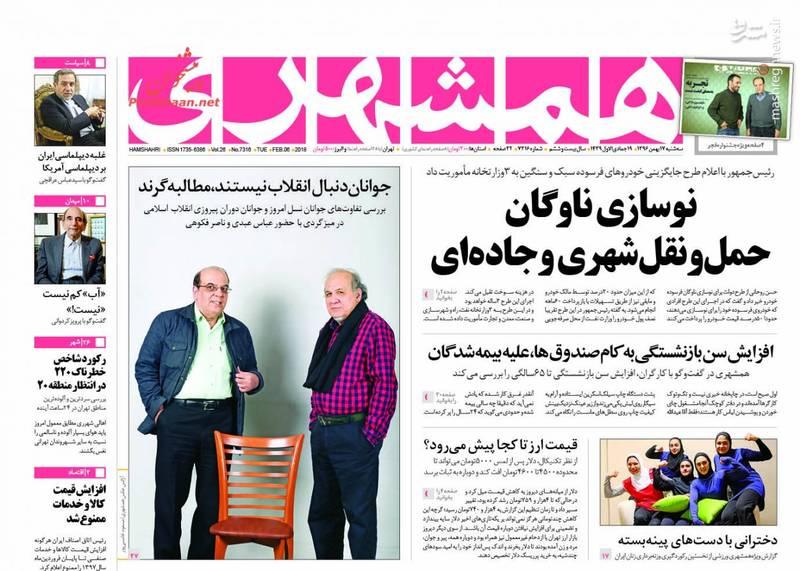همشهری: نوسازی ناوگان حمل و نقل شهری و جاده ای