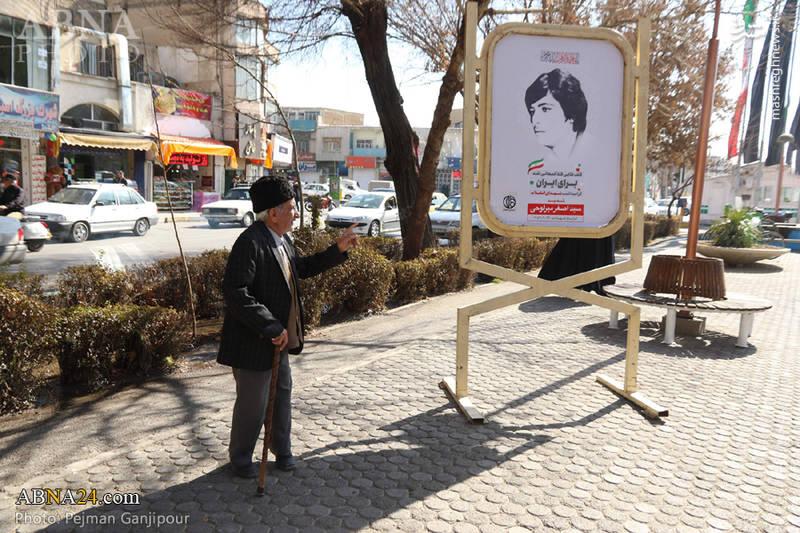 شهید اصغر میرلوحی