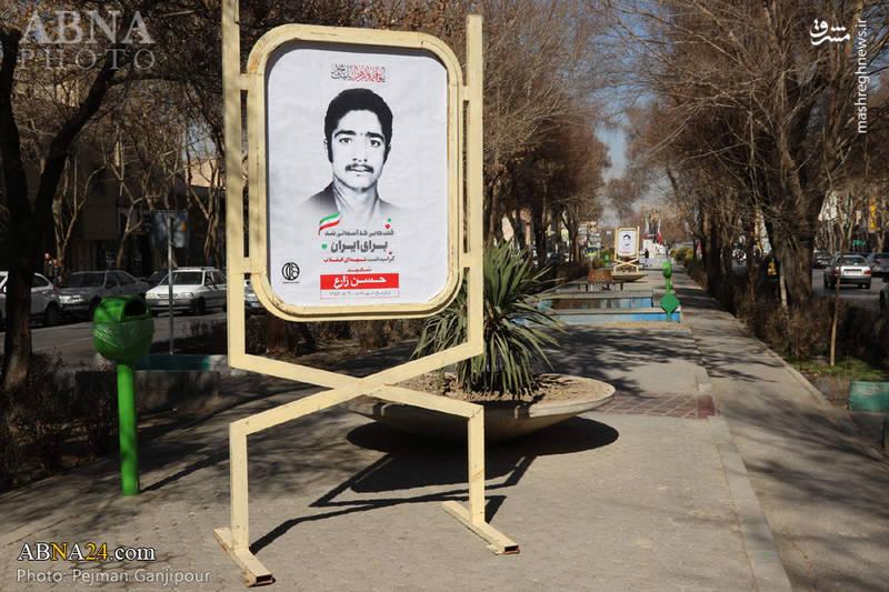 شهید حسن زارع