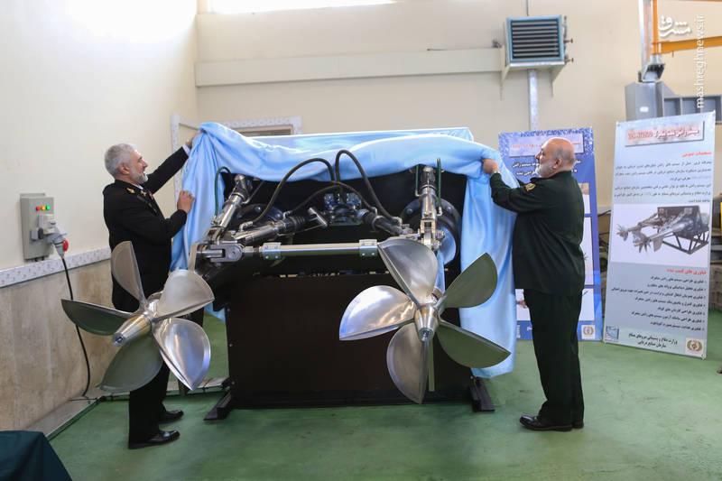 متخصصان صنایع دریایی وزارت دفاع همچنین موفق به دستیابی به قابلیت طراحی و ساخت سیستم های رانش شفت متحرک از 450 تا 3500 اسب بخار شدند.