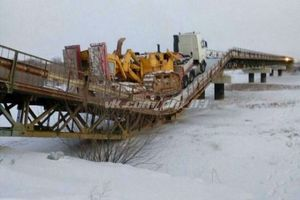 عکس/ ریزش پل در روسیه