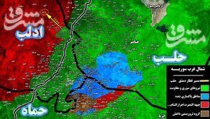 آزادی 700 کیلومتر مربع  مساحت اشغالی در شمال سوریه