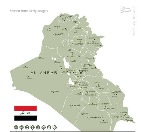 2186676 - آیا «پرچم سفیدها» همان «داعش کردستان» است؟