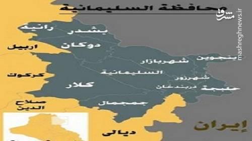 2186682 - آیا «پرچم سفیدها» همان «داعش کردستان» است؟