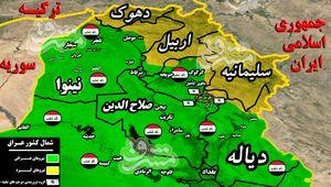 شکست سنگین پرچم سفیدها در روز نخست عملیات در «طوزخورماتو»/ هستههای خاموش داعش هم در ارتفاعات حمرین نقره داغ شدند +تصاویر و نقشه میدانی