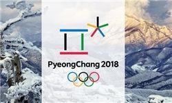 متن نامه عذرخواهی کمیته برگزاری المپیک زمستانی از ایران