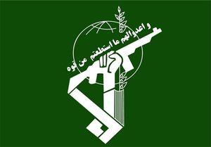 نمایشگاه جلوههای تحول سپاه در دانشگاه امام حسین(ع)