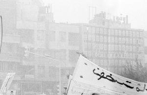 میدان انقلاب تهران - 20 دی 1357 شمسی(اربعین حسینی)