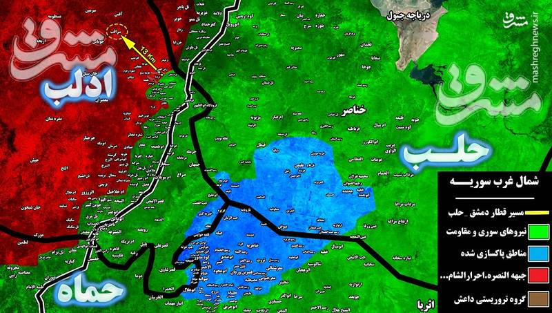 نقشه میدانی دمشق - حلب