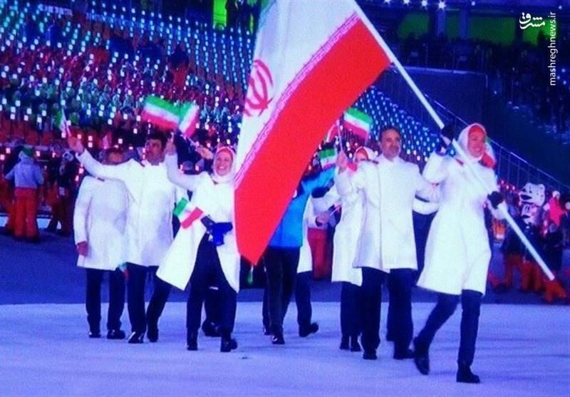 رژه ورزشکاران ایرانی در مراسم افتتاحیه المپیک زمستانی۲۰۱۸