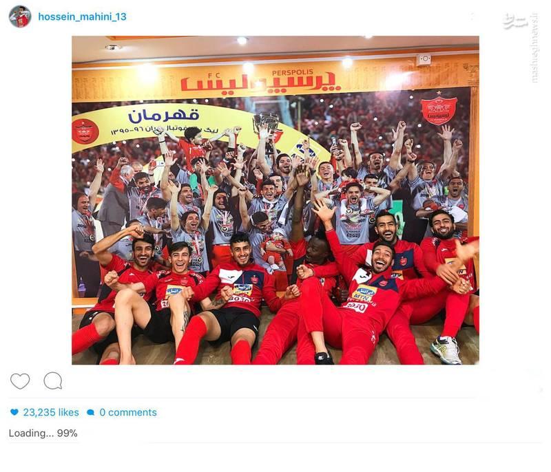 عکس/ پست جالب حسین ماهینی
