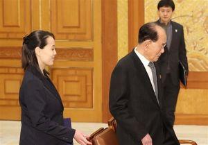 دیدار خواهر رهبر کره شمالی با رئیس جمهور کره جنوبی