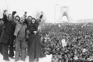 میدان ازادی در سال 57